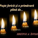 christos-a-inviat1